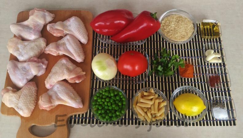 paella-cu-pui-ingrediente