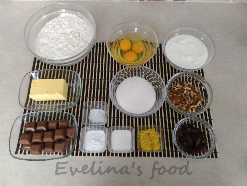 briose cu ciocolata ingrediente (1)