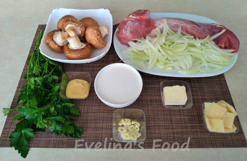 Muschiulet de porc cu ciuperci si sos de smantana (1)